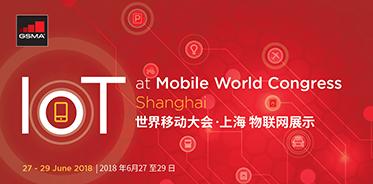 IoT Security Workshop for GSMA Members @ Jumeirah Himalayas Hotel | Shanghai Shi | China